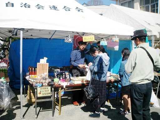 第47回吉沢公民館まつりに参加します!!