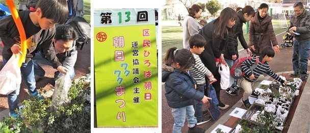 「いのちの森」苗木配布 ~ 東京都豊島区の優先発注に感謝! ~