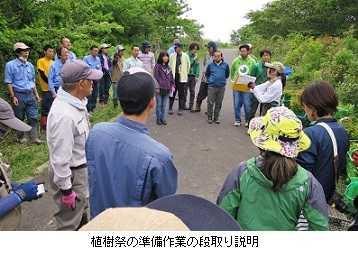 第16回湘南国際村めぐりの森植樹祭準備作業  ~ 皆で力を合わせて! ~