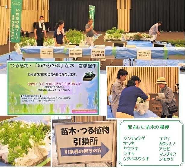 「としまグリーンウェイブ2019」/豊島区の官公需優先発注に感謝!