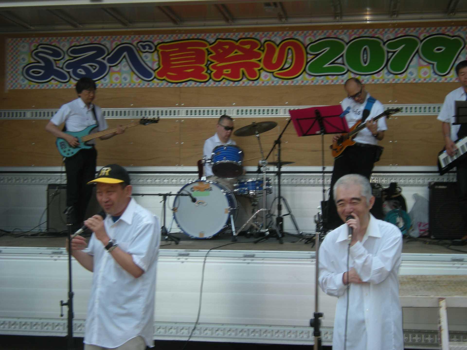 よるべ会さん夏祭り「とびっきりレインボーズ出演!」