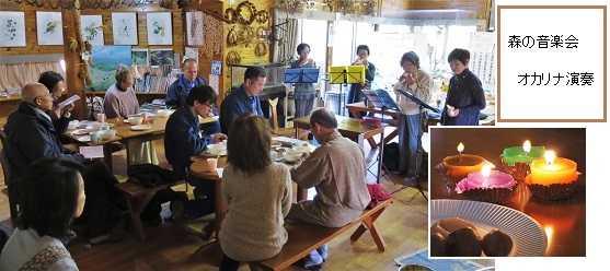松田町自然館「いのちの森づくり」感謝祭 ~ 温かい交流に感謝! ~