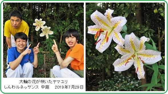 「かなユリ・チャレンジ」3年目の春/「いのち」の尊さを実感!