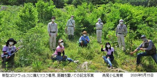 高尾小仏植樹活動/いのちの森づくり