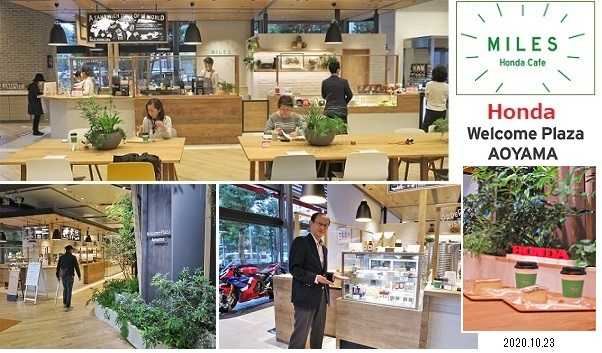 MILES Honda Cafe/「おやつシスターズ」の菓子類ご利用に感謝!