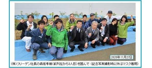 (株)フリーデン様に感謝!~新工場の植栽ご発注/障害者就労支援に貢献~