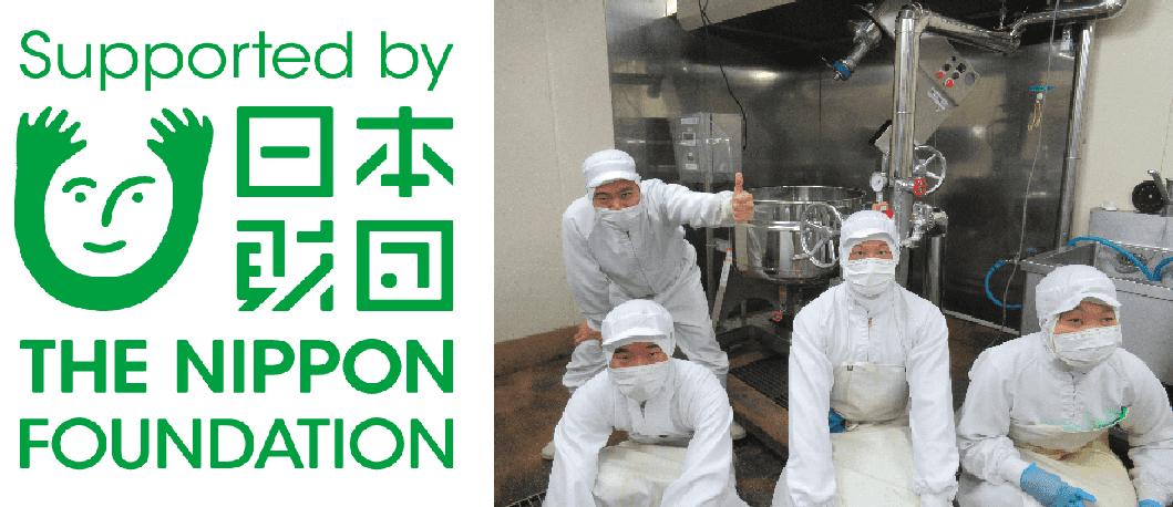 しんわルネッサンス 食品加工場蒸気設備導入!