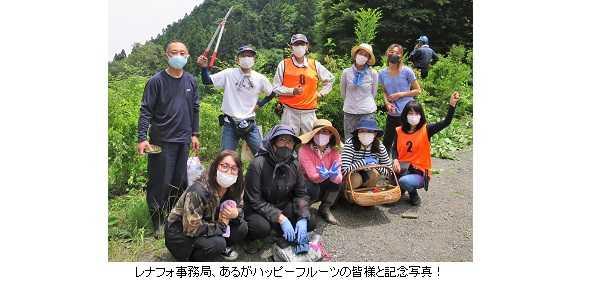 高尾小仏植樹活動「育樹作業」開催!
