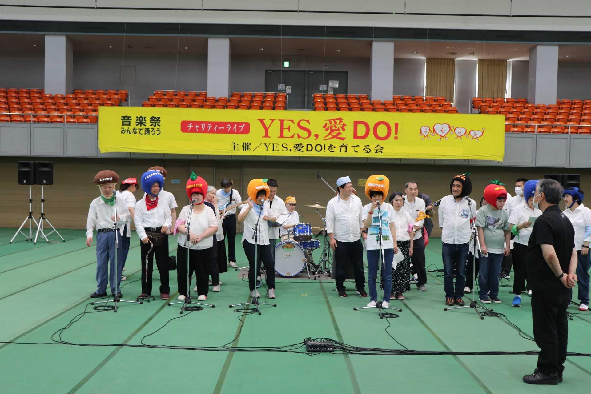 第25回YES,愛DO!音楽祭に参加!