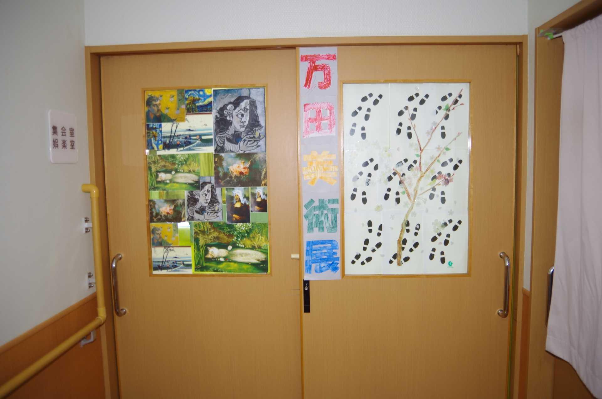 進和万田ホーム 万田美術展・初夏の食事会