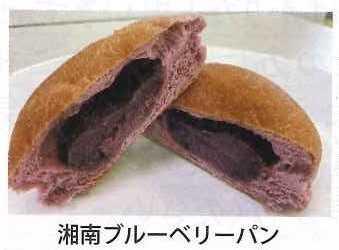 サンメッセしんわ タウンニュース7月1日号(木)にパンのフェスアワードの記事が掲載されました。