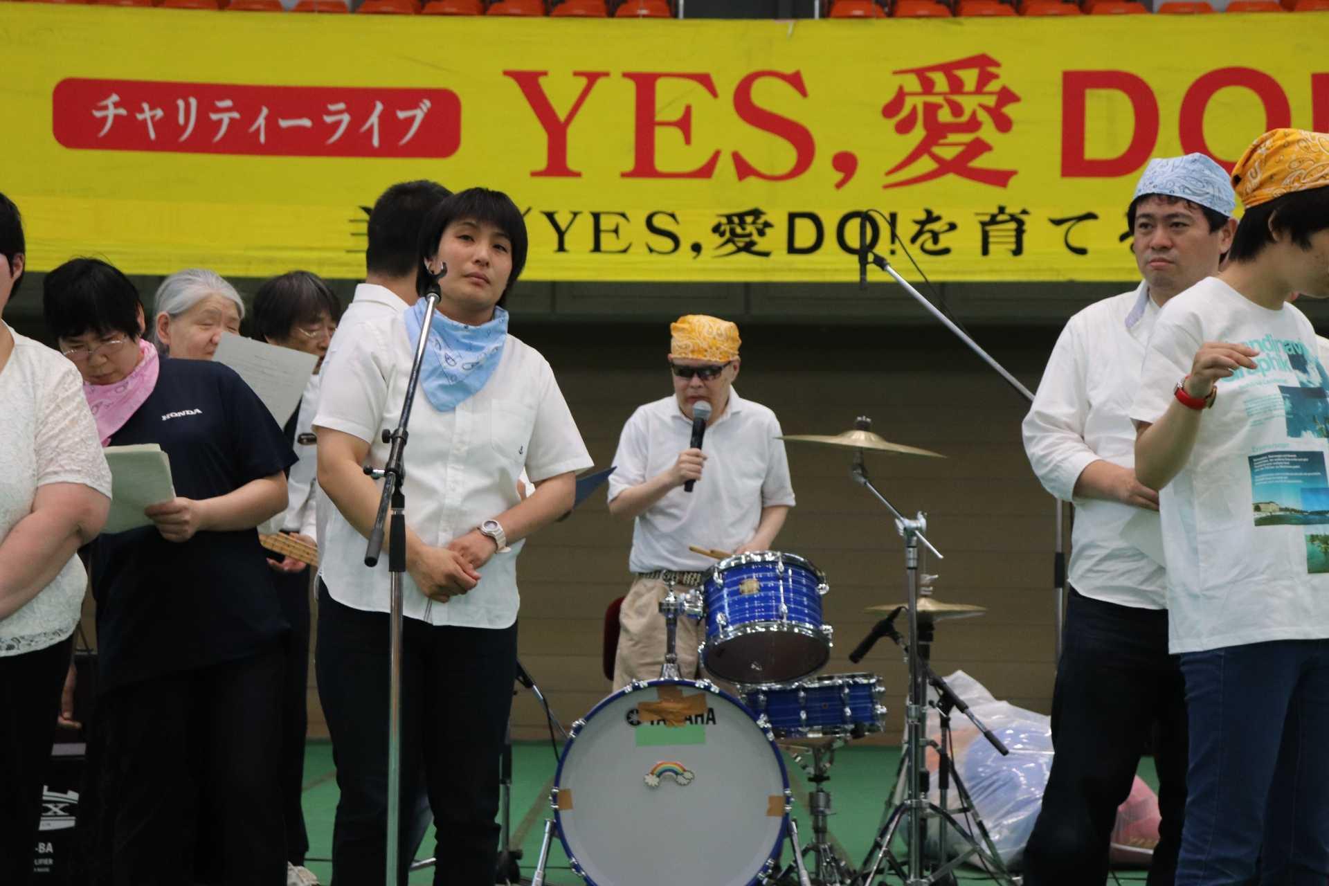 第25回YES,愛DO!音楽祭youtubeで配信!