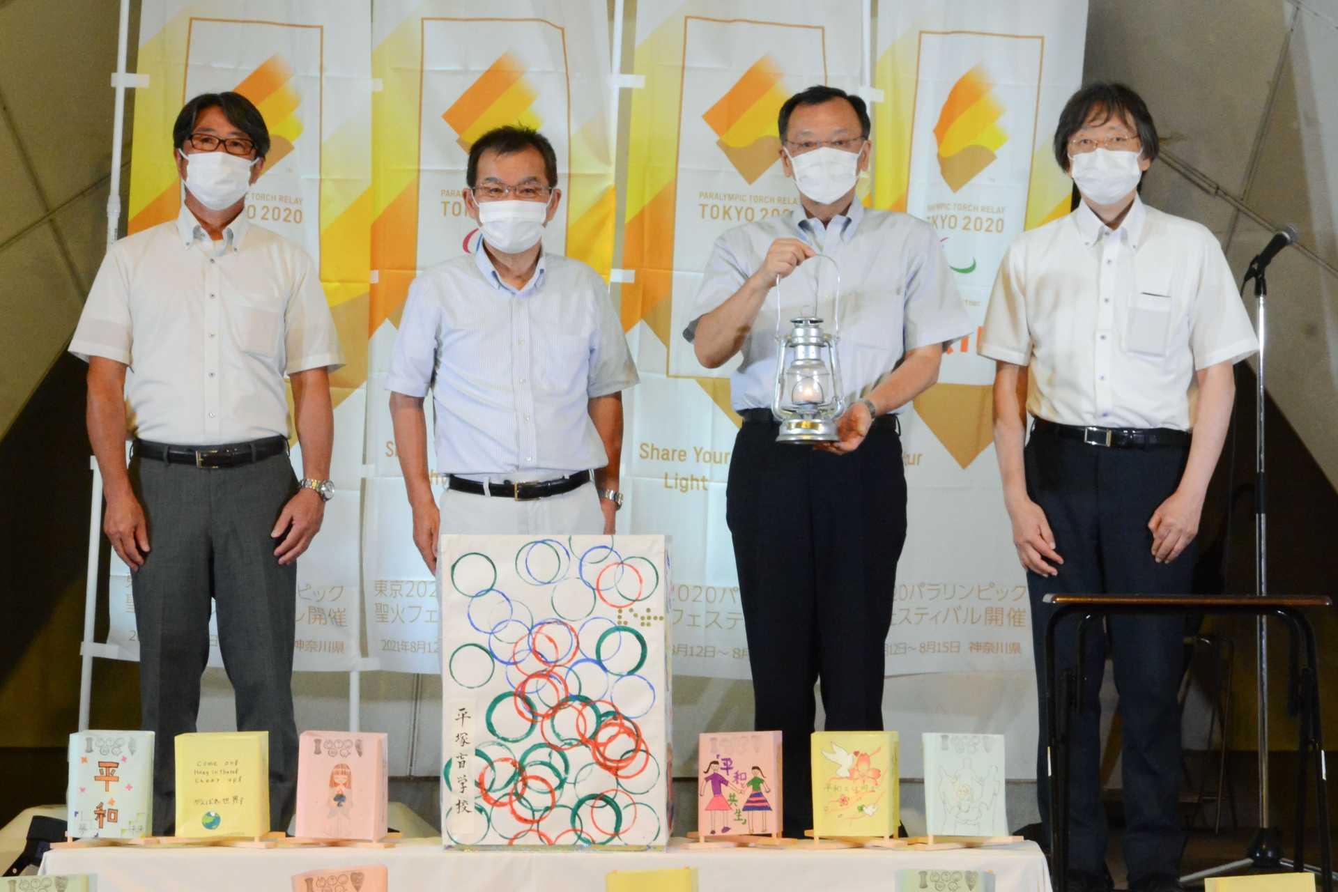 東京2020パラリンピック「平塚市の採火式」に参加